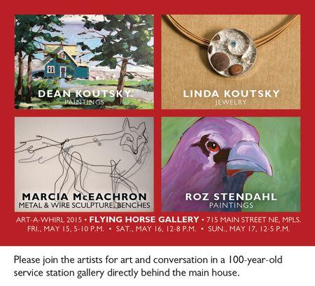 Art-A-Whirl postcard