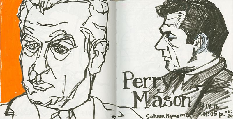 160714_B-PerryMasonCR