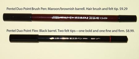 Pentel-Brush-PensDSC06344